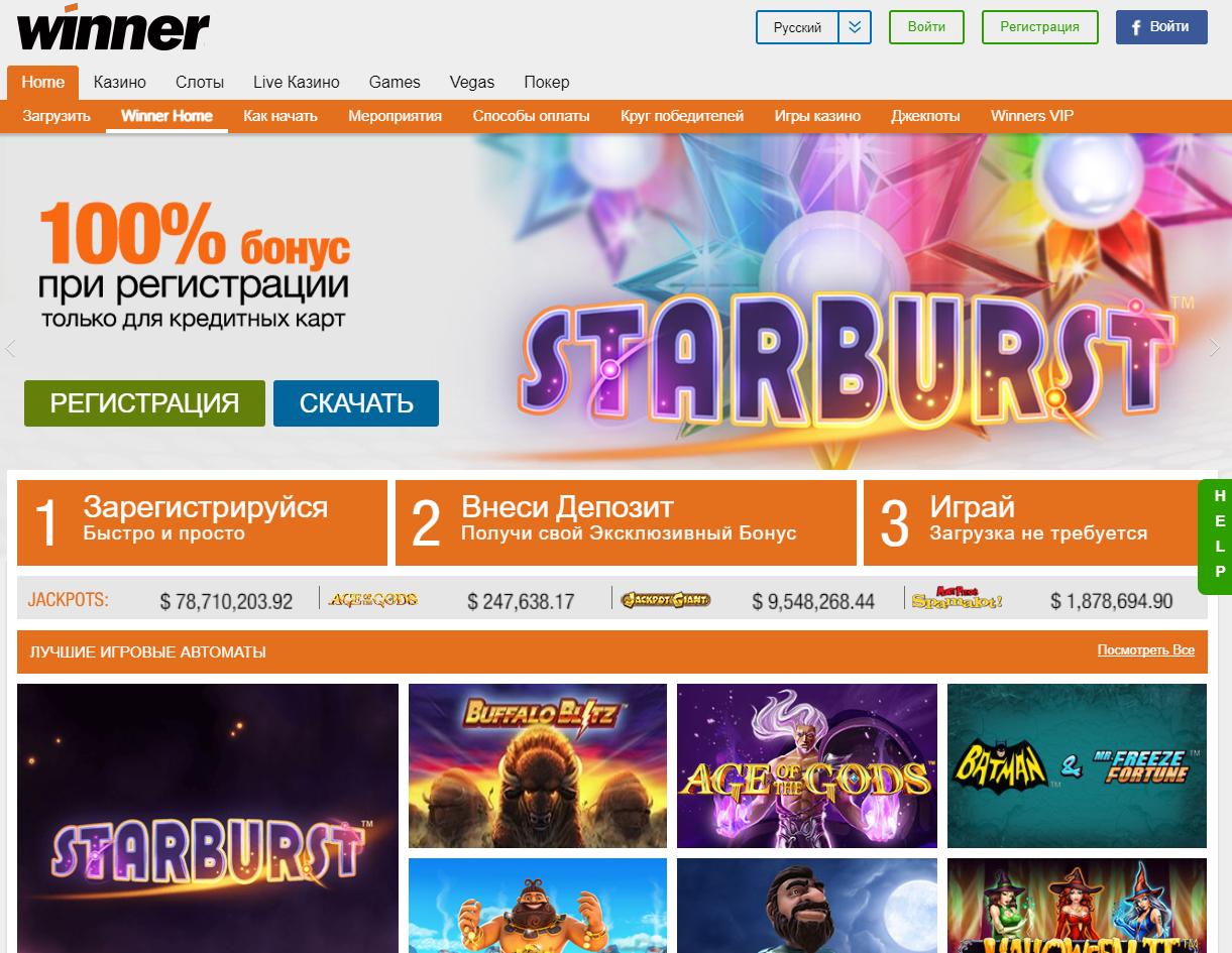 Цветовое оформление сайта
